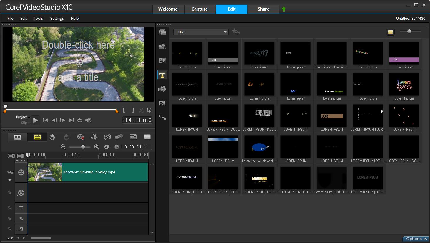 Покадровое редактирование видео программа скачать